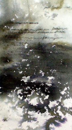 Rain Letter 1, 2007